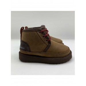 Kid's Neumel II WP Boot Grizzly