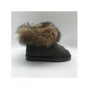 Mini Fox Fur Grey